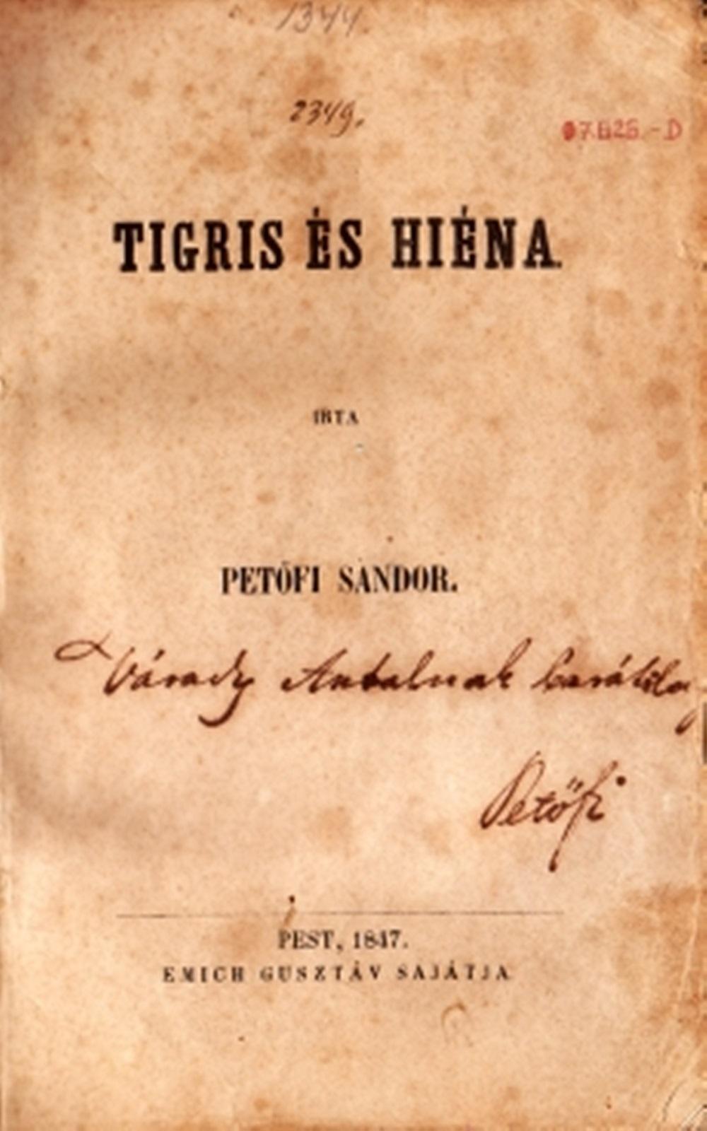 1273157511_tigris_es_hiena[368x368]