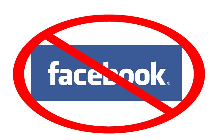 dont_post_on_facebook