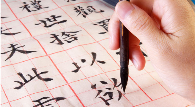 japanese-calligraphy-and-writing-class