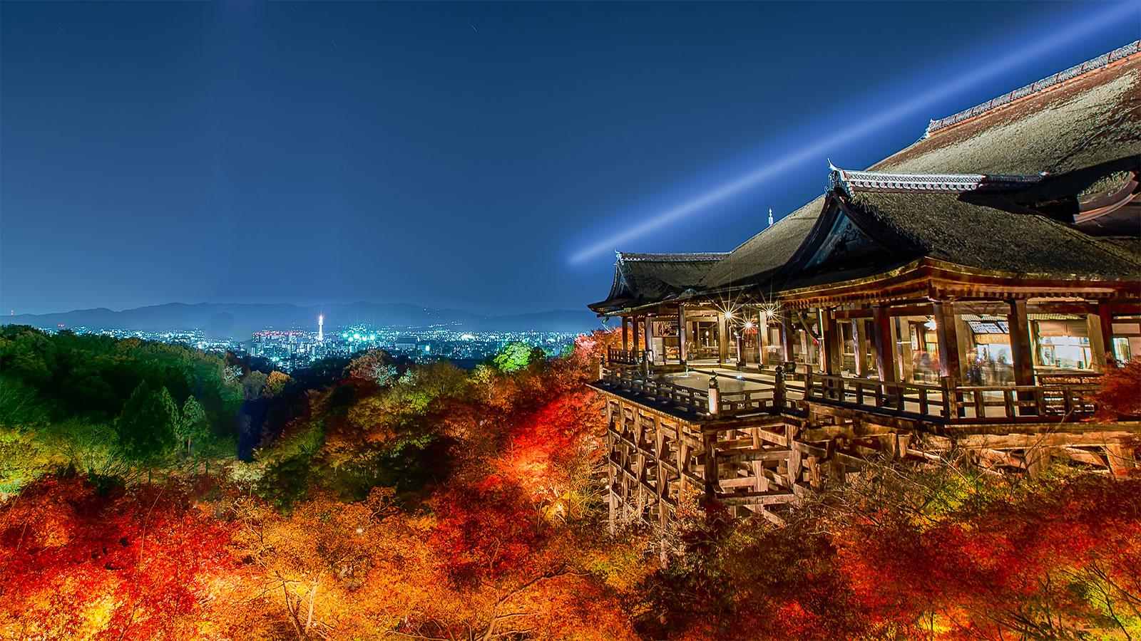 kyoto-autumn-3
